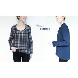 Patron Bohême Femme couture mode chemise blouse top atelier scammit