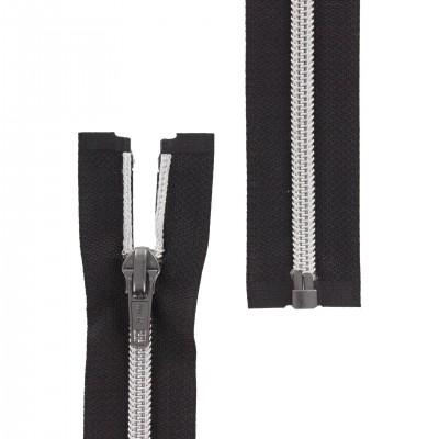 Fermeture éclair Z92 Séparable métallisée noir/argent 40cm